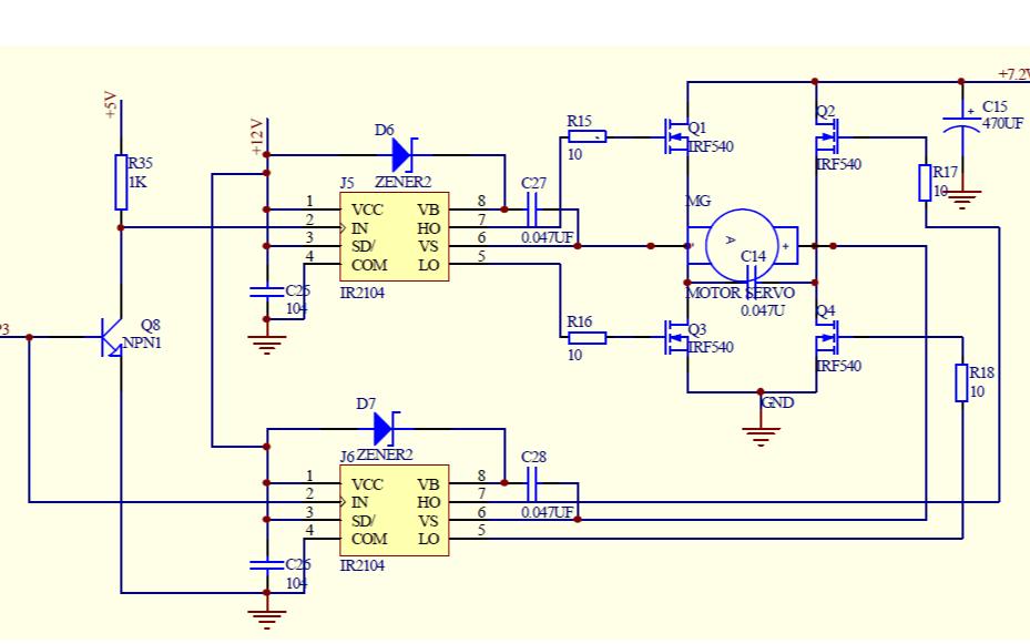 智能车的PCB原理图免费下载