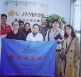 走访重庆锦禹云能源科技有限公司