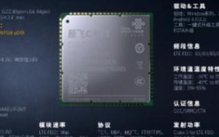 中国联通完成Cat1 bis PSM低功耗特性现...