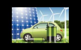 未来15年国内新能源汽车产业将如何发展