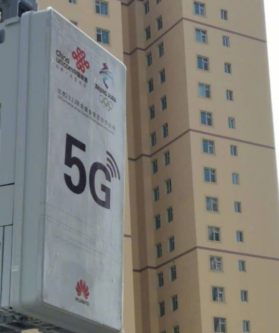 蘭州聯通5G智能城域網與電信5G承載網成功對接