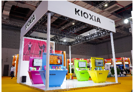 KIOXIA鎧俠攜創新存儲產品組合亮相第三屆進博會