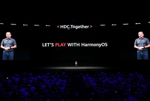 鸿蒙OS 2.0强在哪儿?