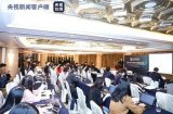 中国人工智能发展存在高端人才储备短板