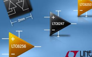 凌力尔特单/双/四路轨至轨运算放大器的性能特点及...