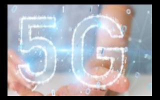 预计在2020年,中国的5G连接数全球领先,预计...