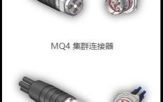 国昌科技与华为共推射频集群连接器的大规模商用,共...