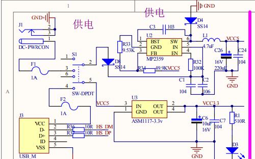 STM32F407開發板的電路原理圖免費下載