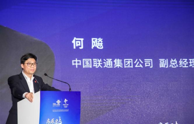 回顾中国联通数字化转型的实践与cBSS集约化的心...