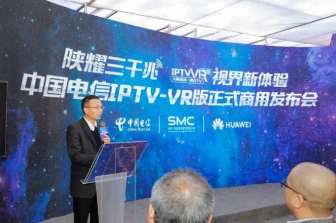 """中国电信基于华为·视频3.0+重磅发布""""天翼高清..."""