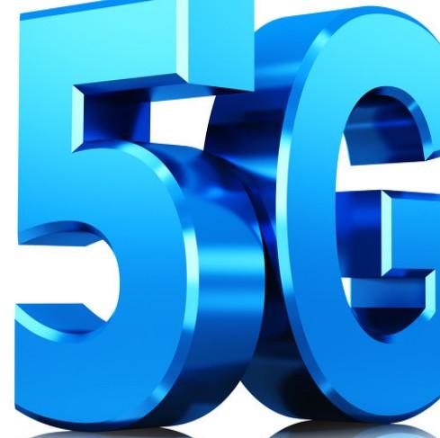 陳山枝:5G行業應用仍處于孕育階段