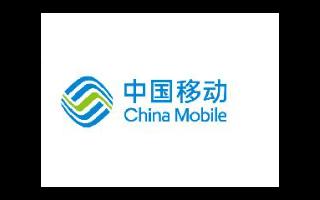 自帶光環的中國移動OneMO 5G模組,雙十一期間降價銷售