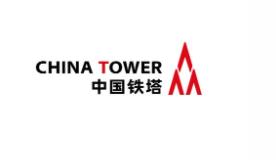 中國鐵塔完成97%的5G站通過共享存量改造,提升5G規模部署效率