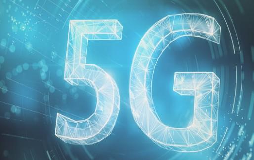 5G行業應用未來發展趨勢分析