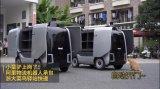 浙大成全球首个纯机器人送货高校