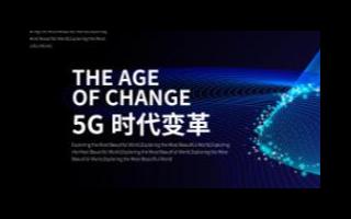 中国电信在广州宣布5G独立组网规模商用