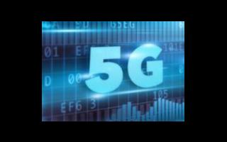 华为就瑞典5G禁令提出上诉