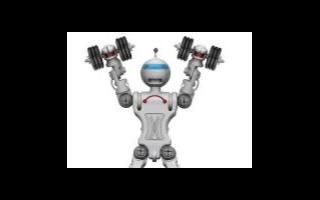 服务机器人公司如何选择