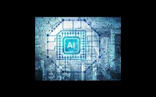 上合组织和小i机器人在人工智能人才培养领域的合作...