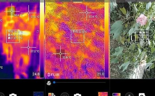 遨游A9三防智能手机集成FLIR红外热成像传感器