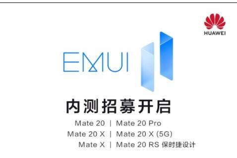 华为EMUI官方宣布号称36个月也不卡顿的EMU...