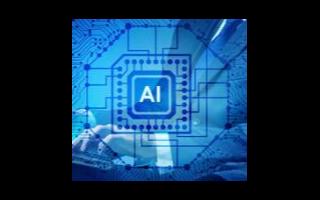 过去十年引人注目的分析和人工智能错误