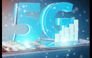 华为5G高新解决方案使能应用创新