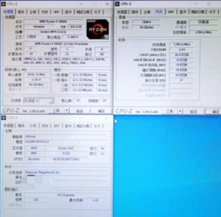 华硕旗下B450主板开放BIOS升级成功点亮Ze...