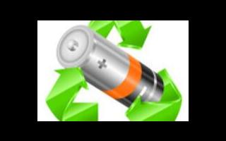 亿纬锂能的TWS豆式电池已在给国际大客户出货