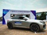 村田参与2020智能网联汽车示范活动