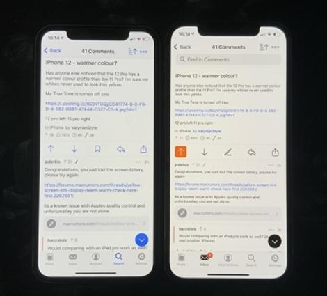 """越來越多的用戶抱怨︰iPhone 12系列""""陰陽屏""""嚴重"""