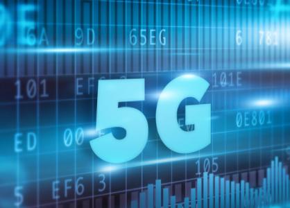 十個5G行業應用案例,開啟智慧未來