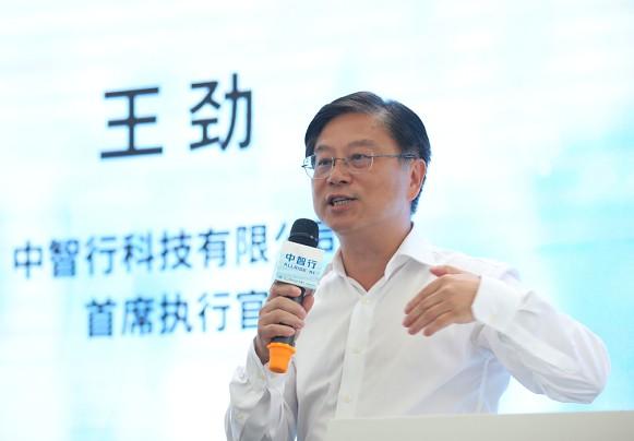 中智行走'5G+AI'的车路协同道路,发展未来的...