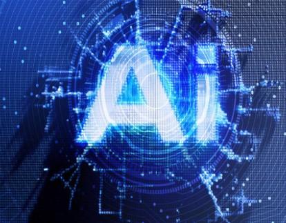 未来人工智能技术四大发展趋势分析