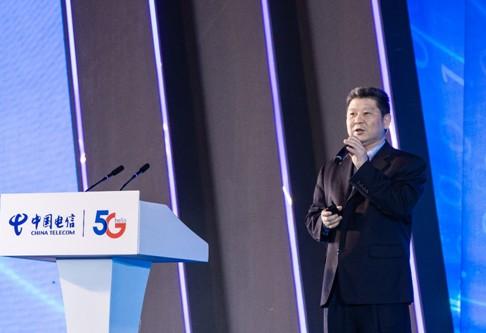 中国电信利用统一API能力网络提供APIaaS发...