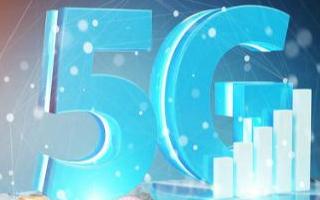 三季度中国5G手机市场排名:realme以0.9...
