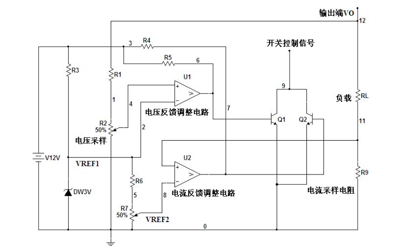 升压型DCDC电源转换器的设计资料说明