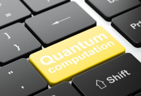 最新研究:量子计算仍在影响企业,或将颠覆全球