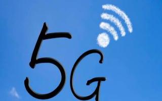 中国电信正式启动5G SA全球率先规模商用,并发...