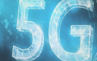 """明日5G或是""""今日高铁"""""""