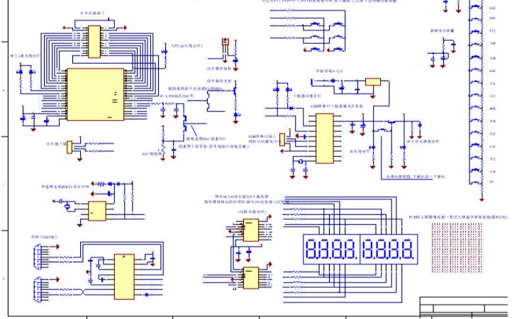 STC15F2K60S2系列学习板原理图免费下载
