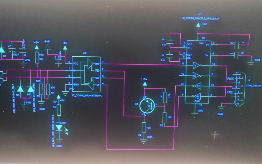 RS232转RS485的电路原理图免费下载