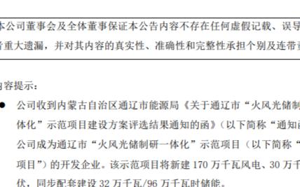 上海:深化5G供电服务和应用、促进5G发展和建设