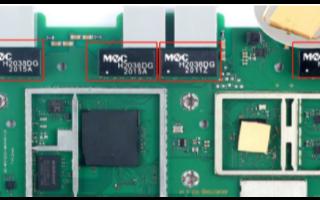 铭普光磁新型片式网络变压器在WiFi6路由器中的...