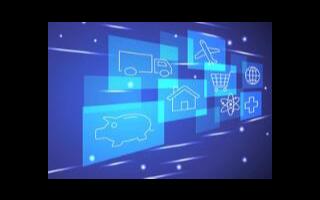 物联网智能家居系列标准发布