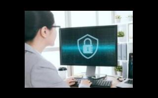 华北工控可助力计算机网络的信息安全防护