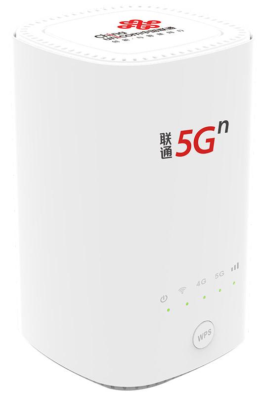 中国联通与紫光展锐共同推出eSIM版CPE终端,快速丰富5G应用场景