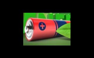 圆柱电池业务转型,横店东磁锂电板块实现扭亏为盈