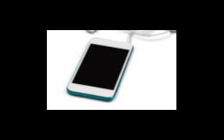 苹果芯片的短缺将会影响iPhone12供应