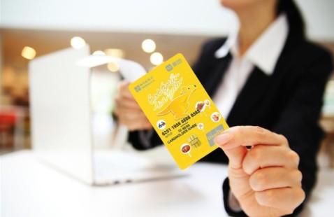 哈尔滨银行美团联名信用卡正式上线